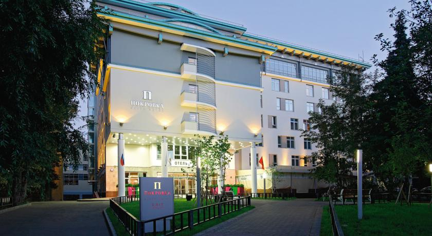 Гостиница Mamaison All-Suites Spa Hotel