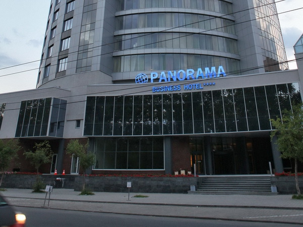 Panorama Business Hotel WTC